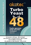 31048-alcotec-48-turbo-yeast