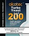 31002-alcotec-200-turbo-yeast