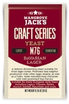 MJ_CS_YEAST_BAVARIAN_LAGER_LoRes_large